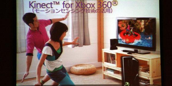 Kinect para Xbox 360