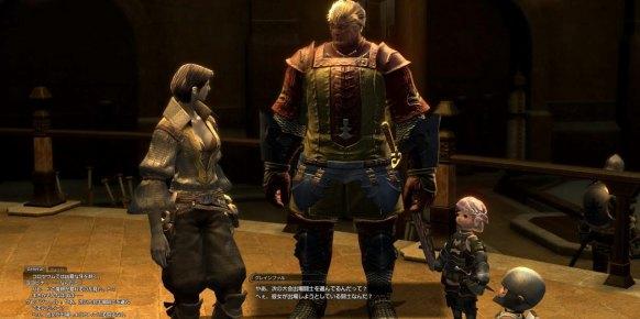 Final Fantasy XIV: Final Fantasy XIV: Impresiones Gamescom 2010