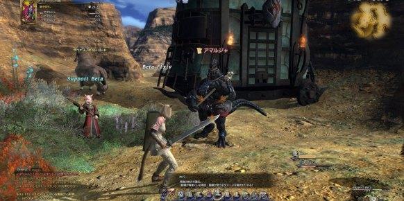 Final Fantasy XIV PS3