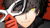 Video Persona 5 - Persona 5: Cuatro razones para esperarlo