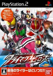 Kamen Rider: Climax Heroes PS2