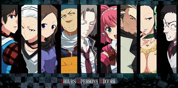 999: Nine Hours Nine Persons Nine Doors