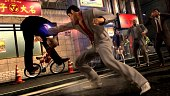 Yakuza 4: Demo Trailer