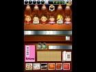 Sushi Go Round - Imagen DS