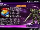 Armored Core 3 Silent Line Portable - Pantalla