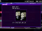 Armored Core 3 Silent Line Portable