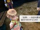 Last Ranker - Imagen PSP