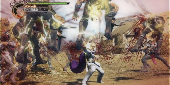 El Puño de la Estrella del Norte Xbox 360