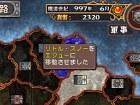 Spectral Force Legacy - Imagen PSP