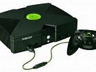 Xbox - Pantalla