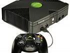 Xbox - Imagen XBOX
