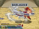 Super Robot Taisen OG Saga - Imagen DS