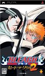 Bleach Heat the Soul 2