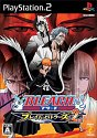 Bleach Blade Battlers 2nd