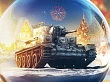 Holiday Ops 2018 (World of Tanks)