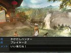 Monster Hunter Freedom 3 - Imagen PSP