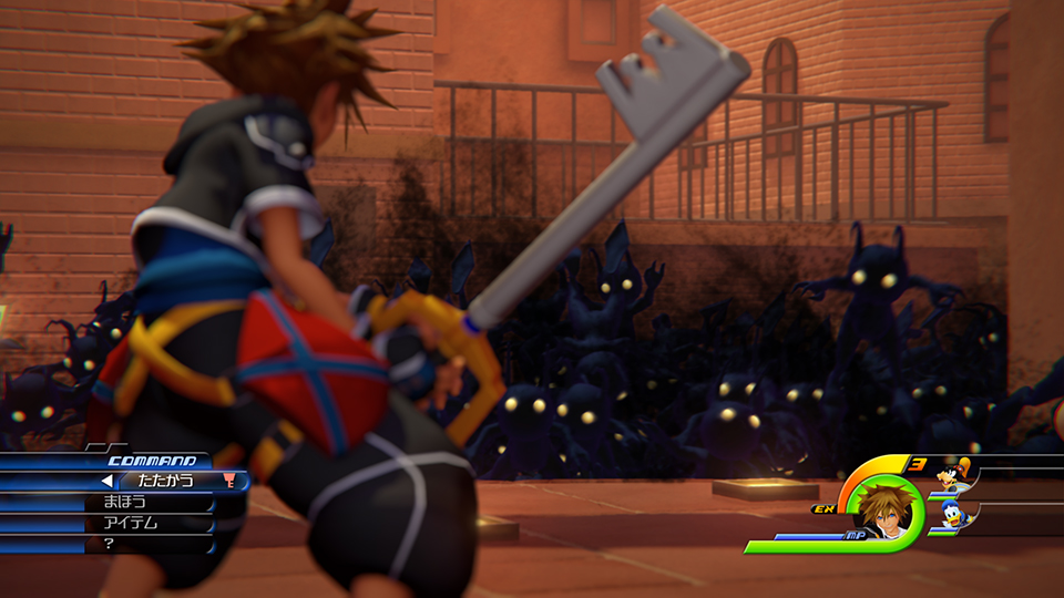 Comprar Kingdom Hearts III