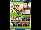 Naruto Shinobi Rumble - Imagen DS