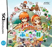 Harvest Moon: Village of the Twins