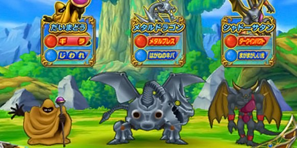 Dragon Quest Monsters Battle: Dragon Quest Monsters Battle: Primer contacto