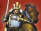 Shogun 2: Total War Dentro de la Saga