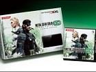Metal Gear Solid Snake Eater 3D - Imagen