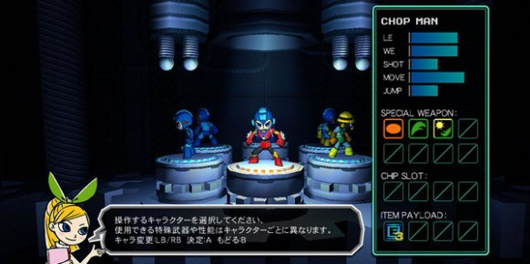 Mega Man Universe: Mega Man Universe: Impresiones