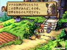 Legend of Mana - Imagen PS1