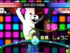 DanganRonpa - Imagen PSP