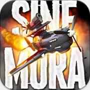 Carátula de Sine Mora - iOS