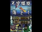 Naruto Shippuden Naruto vs Sasuke - Imagen