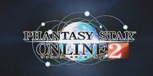 Imagen de Phantasy Star Online 2