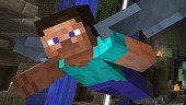Video Minecraft - Minecraft: Tráiler: Glide
