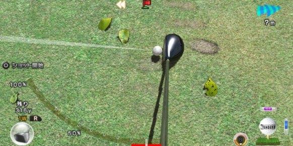 Everybody's Golf Next Vita