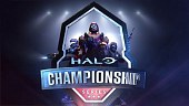 Halo 5 Guardians: Anuncio World Championship
