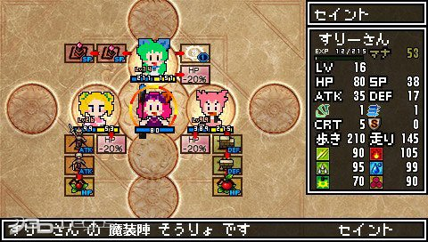ClaDun 2: This is Another RPG