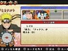 Naruto Ultimate Ninja Impact