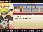 Naruto Ultimate Ninja Impact - Imagen