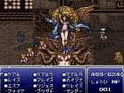 Final Fantasy VI - Pantalla