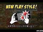 Monster Hunter Dynamic Hunting - Imagen