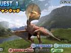 Monster Hunter Dynamic Hunting - Pantalla