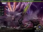Monster Hunter Freedom 3 HD