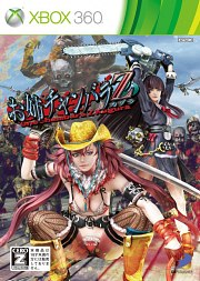 Carátula de Onechanbara Z: Kagura - Xbox 360