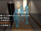 New Kamaitachi no Yoru - Imagen PS3