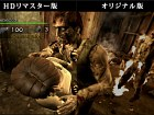 Imagen Resident Evil Chronicles HD (PS3)