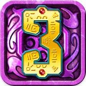 Carátula de Los Tesoros de Montezuma 3 - iOS
