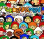 The Denpa Men