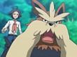 Corte de Animación 3 (Pokémon Blanco 2 / Negro 2)