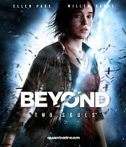 Carátula de Beyond: Dos Almas - PC