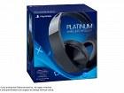 PlayStation 4 - Imagen